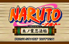 Naruto - Konoha Ninpouchou - Title - User Screenshot